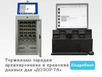 www.Дозор78.бел
